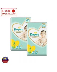 Pampers Ichiban Taped Small 60's 2 Packs Japan