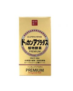 Dokkan Abura Das Gold Premium Enzyme Diet Supplement 180 Tablets Japan
