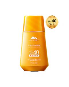 Dr Plant Hydration Sunscreen Lotion SPF 40 PA+++ 50g