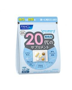 Fancl Good Choice - Men 20+ Supplements 30bags