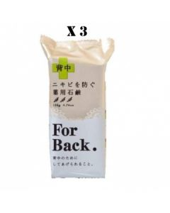 Japan Pelican For Back Medicated Soap For Acne 135g x 3