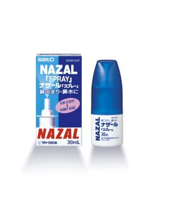Japan Sato Nazal Nose Spray 30ml - Original