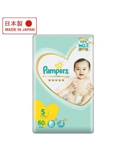 Pampers Ichiban Taped Small 60s Msia