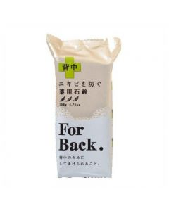 Japan Pelican For Back Medicated Soap For Acne 135g